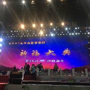 深圳美视创科技