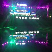 东莞市向尚文化传播
