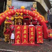 惠州专业舞狮