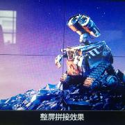 深圳市兴益佳显示科技