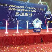 杭州鎏金沙升降台新款画轴