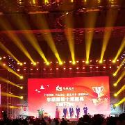 重庆御林文化传播