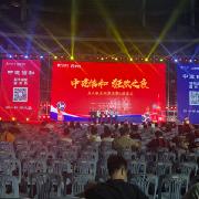 长沙耀烽光电科技