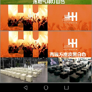 陕西华元文化传播