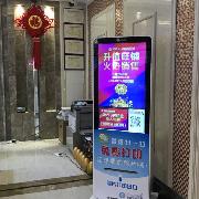 湖南新美娱乐设备租赁
