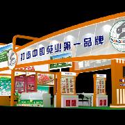 青岛富来客展览制作工厂