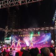 东莞市横沥舞说祺寄文化