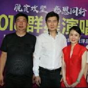 河南佰玖翰文化传播