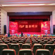 贵州佳禾庆典文化传媒