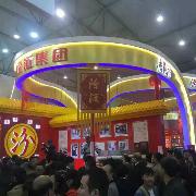 重庆华巧展览展示服务