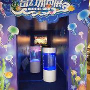 宿州欢欢海洋动物展演团