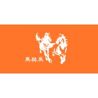 马与马营销策划