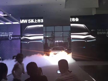 聊城全新宝马5系上市展览发布会