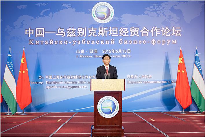 日照第三届中国--中亚合作论坛会议服务