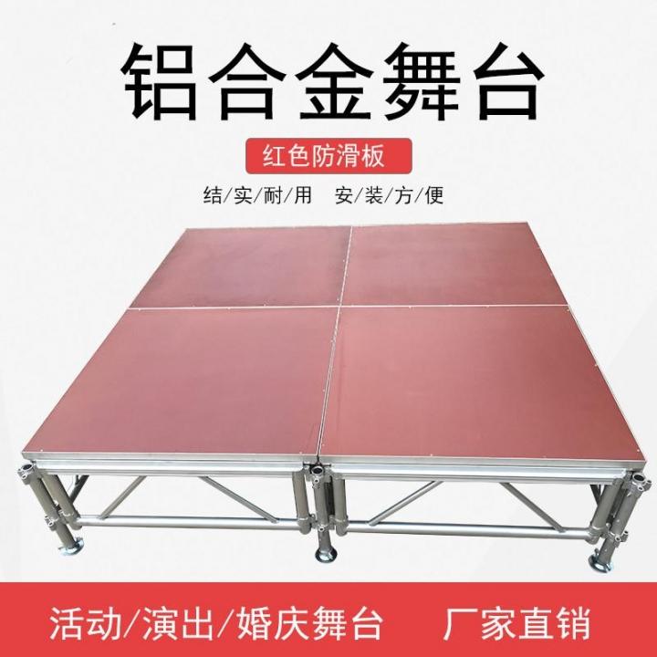 无锡专业生产演出器材 :钢铁舞台 背景架 雷亚架铝