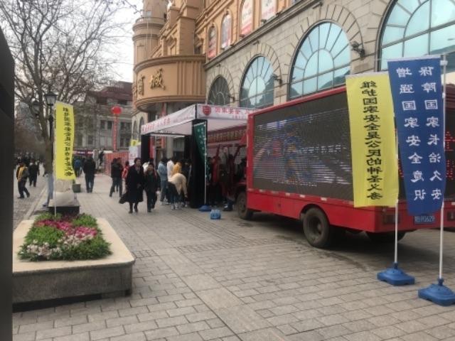 哈尔滨专业巡展设备租赁、展会特装搭建、灯光音响租赁