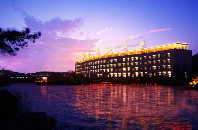 枣庄会议组织、会议策划、会议接待及会议旅游