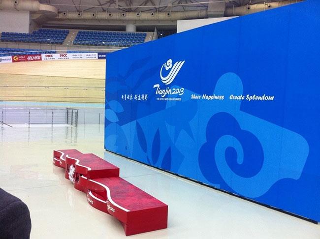 天津第六届东亚运动会