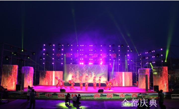 滨州婚礼庆典、婚礼策划、礼仪庆典、文艺演出、舞台设计等