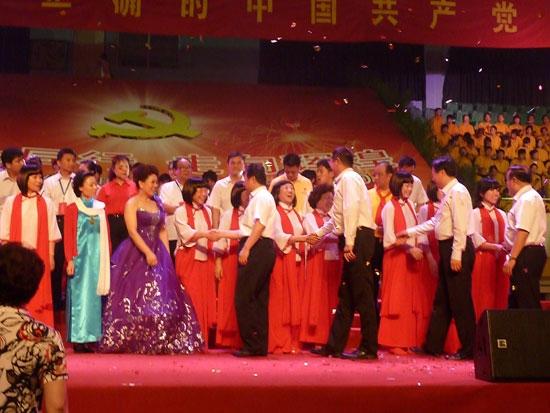 天津天津市非公有制经济组织纪念中国共产党成立90周年文艺晚会