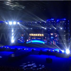 深圳华龙盛世文化传播有限公司