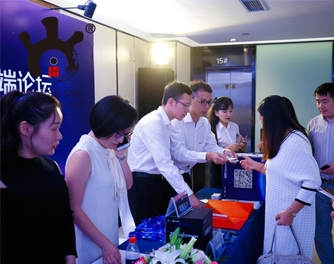 杭州2017年普华中英医疗投资高端论坛