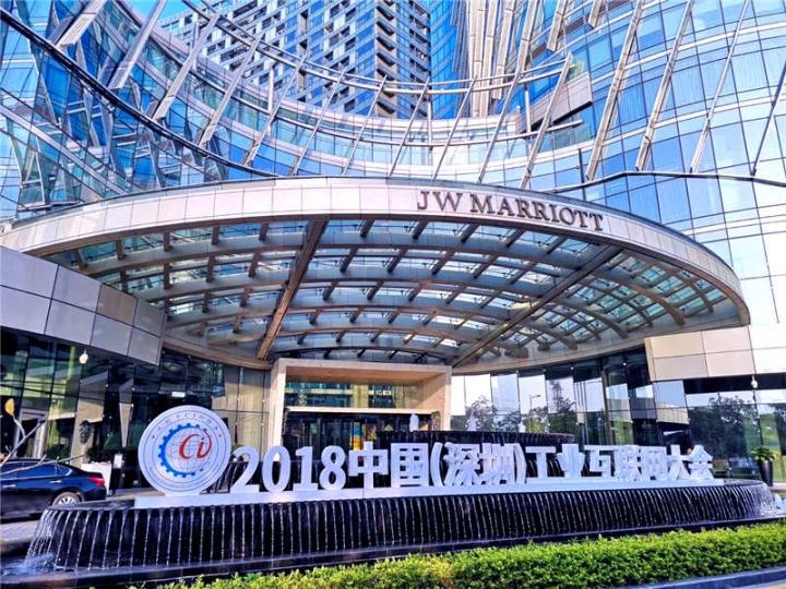 深圳2018中国(深圳)工业互联网大会暨 粤港澳大湾区