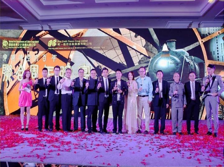 佛山重庆商会十二周年庆典