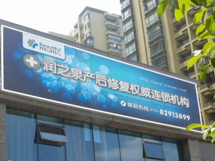 温州温州汉峰广告公司写真喷绘承接批量加工业务