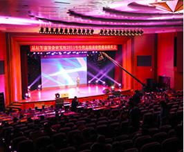 宁波超级宝贝天使百万梦想   MSN2016时尚颁奖盛典