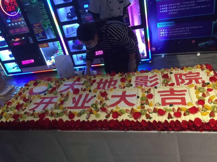 洛阳热烈庆祝大地影院-名门微生活店盛大开业!