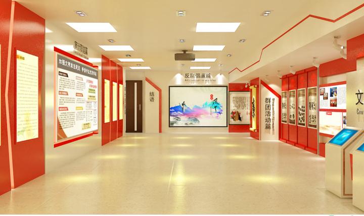 福州展会展厅设计