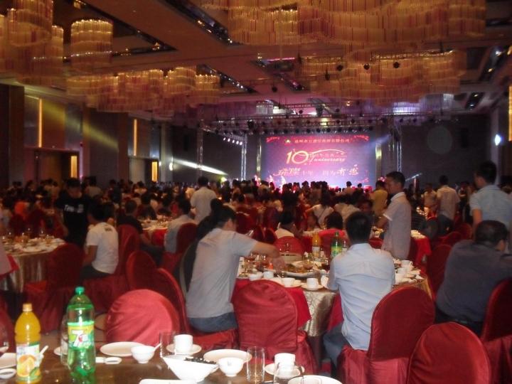 惠州惠州万嘉宝商贸有限公司5周年庆典晚会