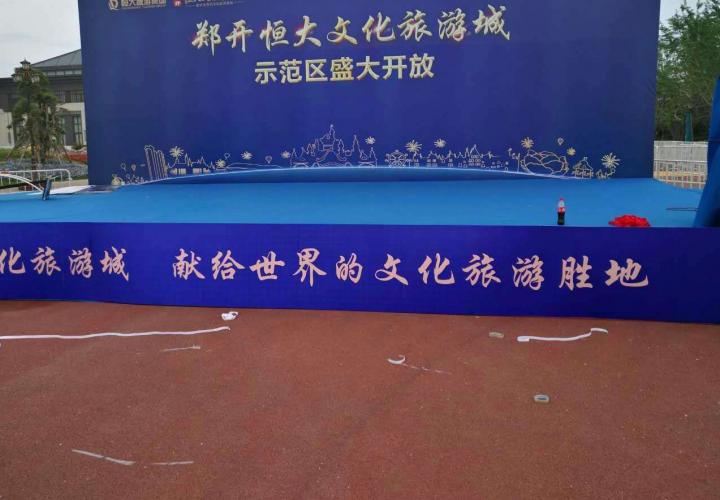 郑州地毯租赁  背景術架等租赁