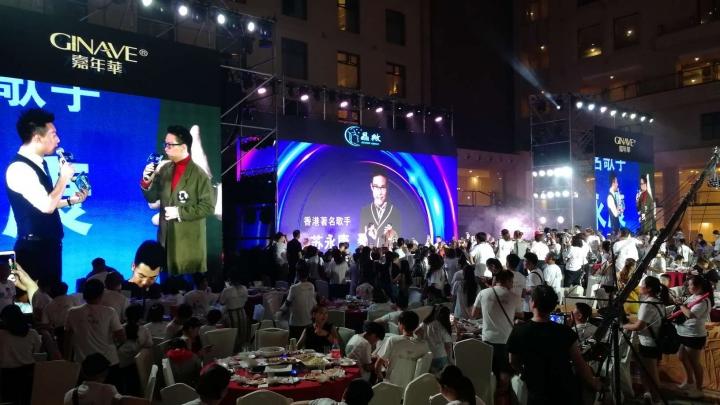 桂林2018.6.27资源国际漂流精英挑战赛开幕式