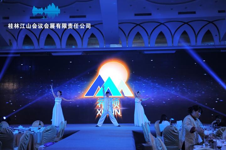 桂林希顿企业——2010年正式登陆云南