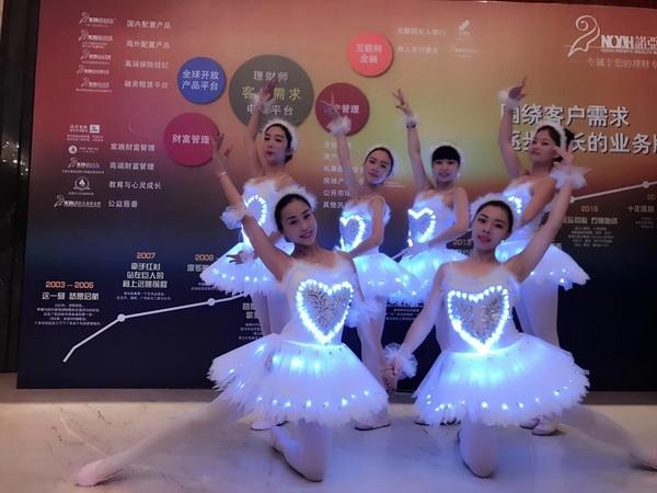泉州舞蹈演艺