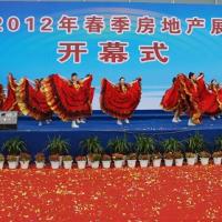 大红门庆典