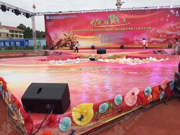 北海桂林电子科技大学职业技术学院第四届主题环保时装秀暨十大歌手总决赛