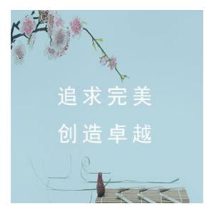 肇庆博洋文化传媒有限公司