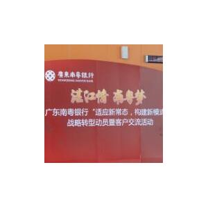 湛江市创力广告有限公司