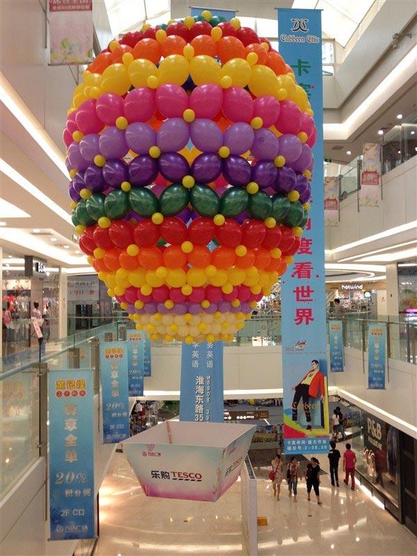 庆阳气球 拱门 开业庆典等现场布置