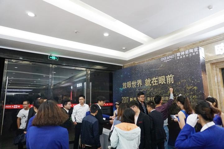 荆州荆州欧神诺卡萨罗国际风新品发布会,引领高端瓷砖新风潮
