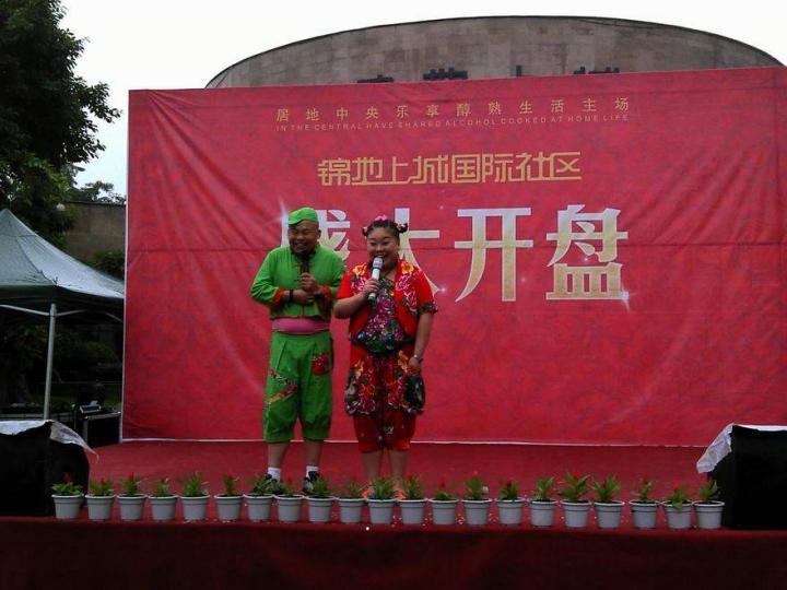 眉山锦地上城20120617盛大开盘