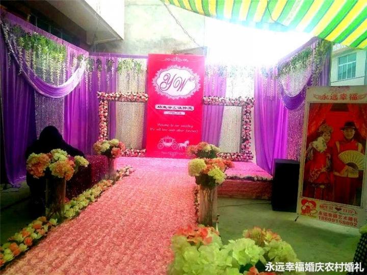 安康农村婚礼
