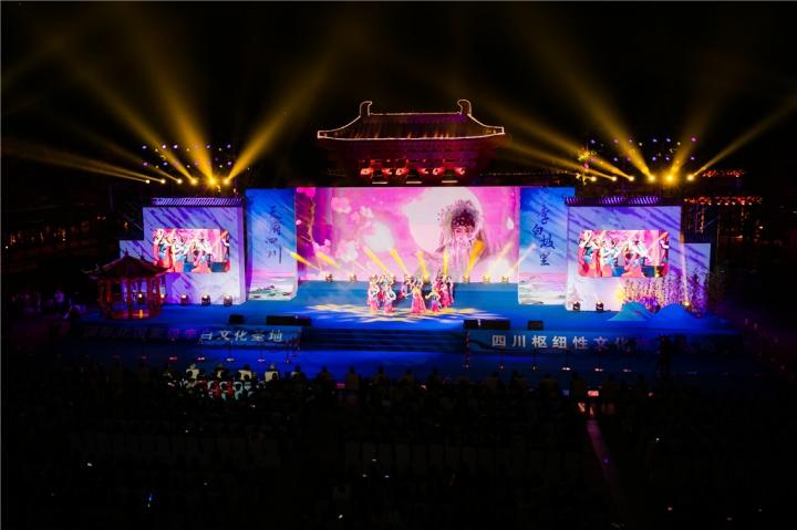 """绵阳2018四川国际文化旅游节暨江油""""一带一路""""李白文化节"""