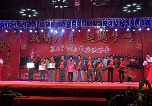 阳江广青2015年联欢晚会