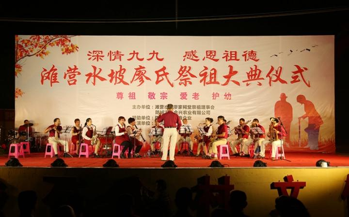 防城港10月28日重阳节廖氏家族祭祖大典
