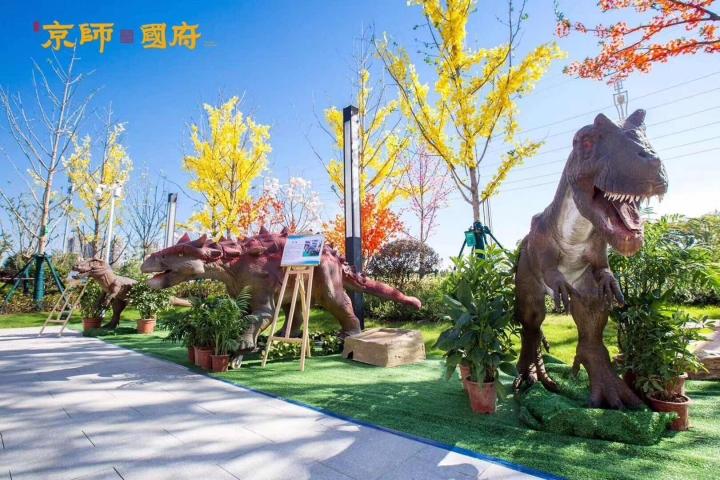 合肥金科中梁东城项目案名发布媒体见面会