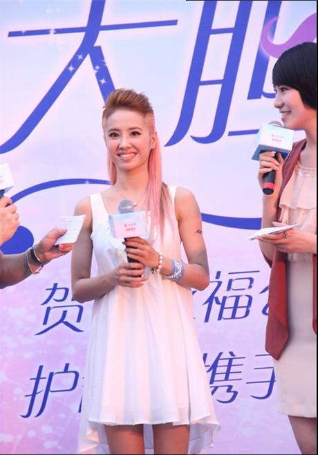 合肥蔡依林出席合家福周年庆典